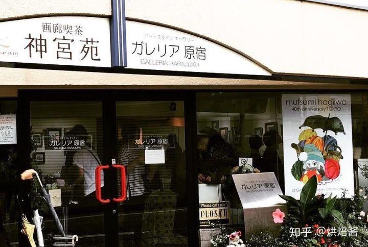 你又骗我长胖!日本严选3家必去舒芙蕾松饼店!!!