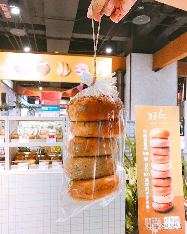 一年吃掉80w颗的台湾贝果店,到底在卖什么?