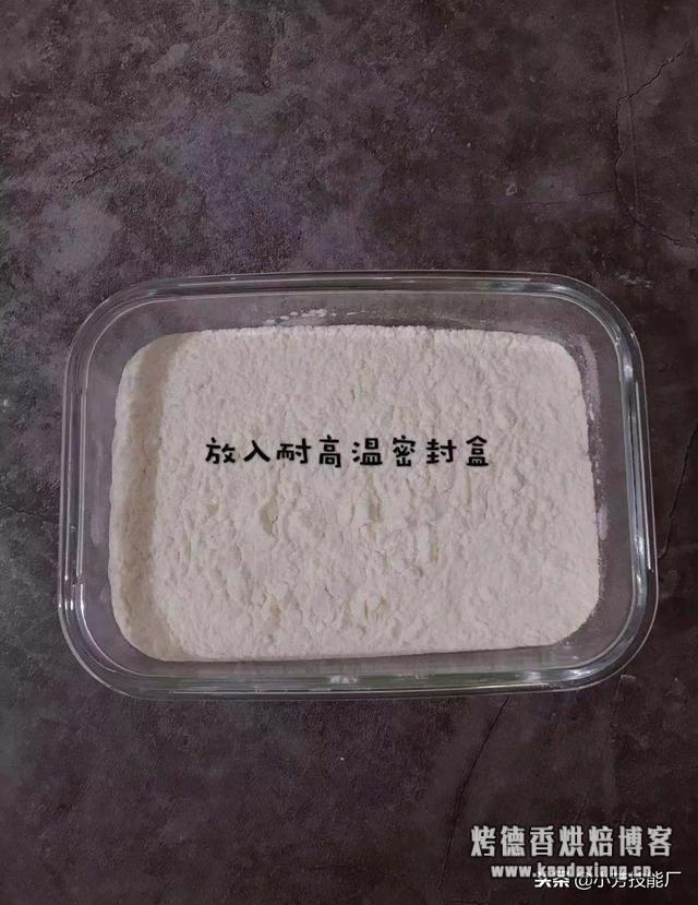 家里没有低筋面粉怎么办?小编教你自制低筋面粉,赶快学起来吧!