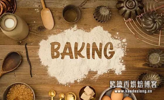 不败家的烘焙玩家,选模具,我最会!