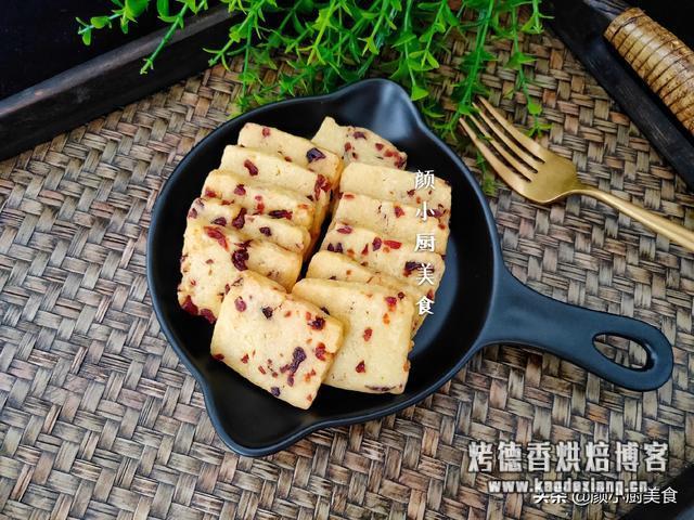 蔓越莓饼干简单做法,一碗面粉,一个鸡蛋,儿子说比买的还好吃
