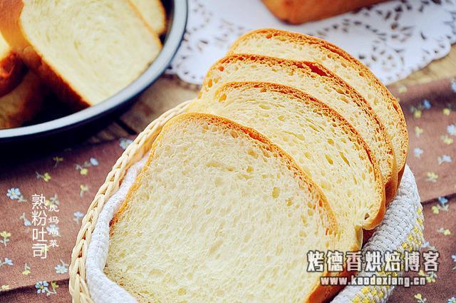 揭秘烘焙新方法,发酵更快,面包更香