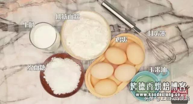 蛋糕这样做太香了,不用烤箱就用鸡蛋和面粉,用锅蒸一下就做好了