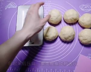 红豆沙面包卷的做法 步骤3