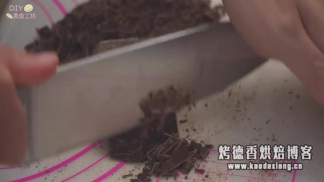 「烘焙教程」教你自制生巧克力,一块一块很好吃