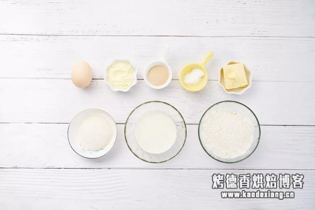 淡奶油用不完别浪费!这样做,全家抢着吃