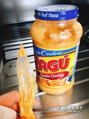 一次性发酵葱香芝士软包的做法 步骤1