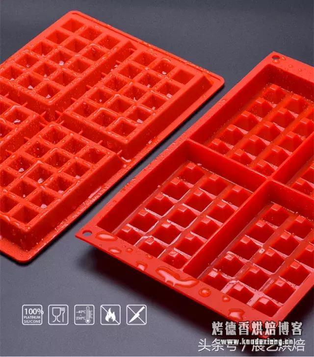 烘焙精进│ 如何区别「铂金硅胶模」与普通硅胶模?