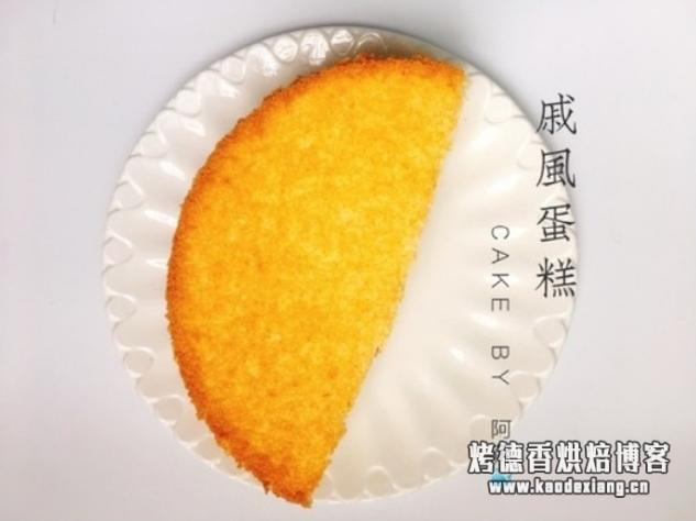 超详细的戚风蛋糕教程,自从用了这个配方,还没有做失败过