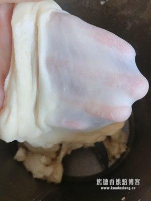 一次性发酵葱香芝士软包的做法 步骤5