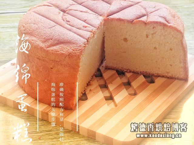 如何确定蛋糕面糊的打发程度?蛋糕师傅说用这个就行了