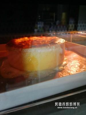 岩烧芝士蛋糕的做法 步骤10
