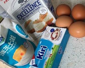 网红好利来半熟芝士(低卡)轻乳酪蛋糕hanjuku cheese的做法 步骤1