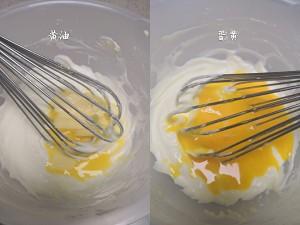 轻乳酪蛋糕(瑞可爷爷同款)网红轻乳酪的做法 步骤4