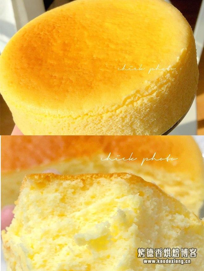 网红好利来半熟芝士(低卡)轻乳酪蛋糕hanjuku cheese的做法